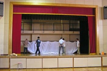 horizontal-curtain