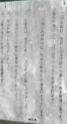 IMG_0049-01