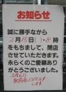 IMG_0202-01