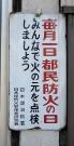 IMG_0019-01