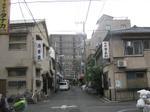 Wakabatokiwa_2