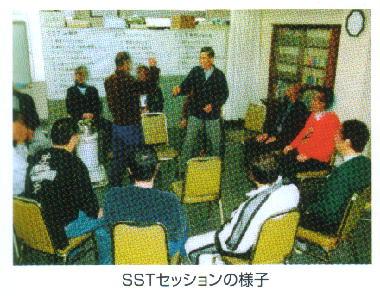 social_skills_training