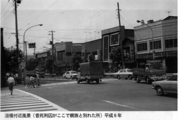 namidabashi-H6.jpg
